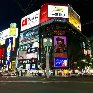 【北海道札幌、すすきの体験レポート】バイクで日本一周中