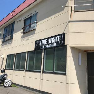 【北海道でオススメの宿(ライダーハウス)】バイクで日本一周中
