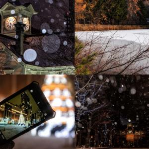 Photos to help you see sightseeing in Sapporo