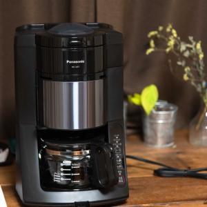 【愛用】コーヒーメーカーNC-A57-kの使い方レビュー。NC-A56との違いとは?