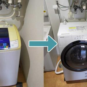シャープのドラム式洗濯機ES-S7F-WLをレビュー。口コミ評判も掲載!