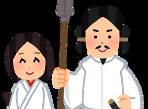【賣太神社】(めたじんじゃ、売太神社)奈良県大和郡山市稗田町