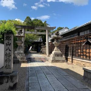 【郡山八幡神社】(こおりやまはちまんじんじゃ)奈良県大和郡山市