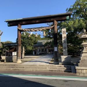 【龍田神社】(たつたじんじゃ)奈良県生駒郡斑鳩町