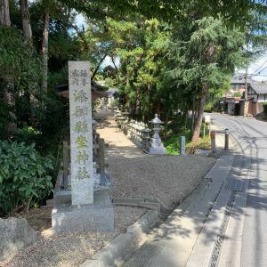 【添御県坐神社】 (そうのみあがたにいますじんじゃ)奈良市三碓