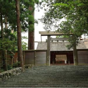 Shinto Shrines and Major Japanese Kami (gods)