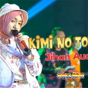 【再掲】弊ブログではバズらなかったトピ JIHAN AUDY - KIMI NO TORIKO