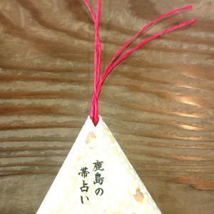 鹿島神宮【総評】