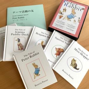 ピーターラビットで英語を学ぶ