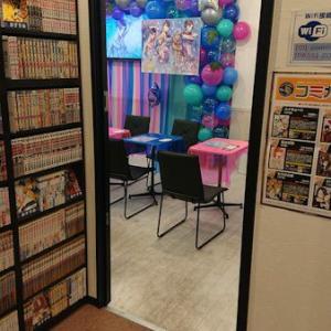 ガラガラが過ぎる!だがそこが好き!! 夢100×コミックバスターコラボカフェに行ってきました。