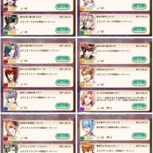 【 ネ申 】夢100とかいう出会わせ系アプリ