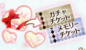 【夢100】7月のスケジュールと、ハピバでガチャチケ!