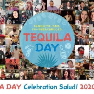 7月24日はテキーラの日!お気に入りのテキーラでSalud!