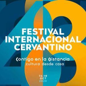 【2020年】今年のグアナファトのセルバンティーノ国際芸術祭はオンライン!
