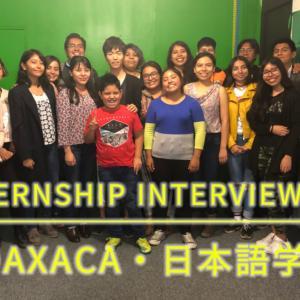 【私の海外インターン体験談】メキシコの語学学校の生徒から日本語学校の先生に?!