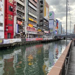 大阪で昔のこと思い出す
