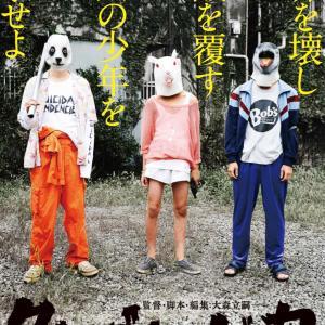 菅田将暉出演映画の情報告知がありました。
