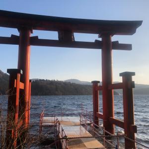 箱根の蕎麦と神社と温泉と