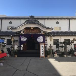 【LA】ロサンゼルスで初詣に行ってきた!?