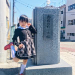 2019年4月上旬の4〜ちゃん