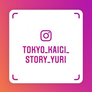 Instagramライブしました★本日はパソコン・ITなんでもQ&A