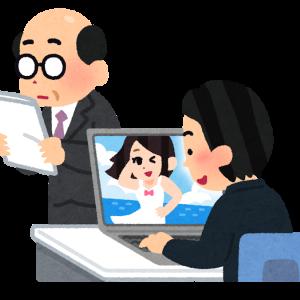 パソコンでグラサマ!グランドサマナーズ『ワンパンマン』コラボ!8/15(土)より開催