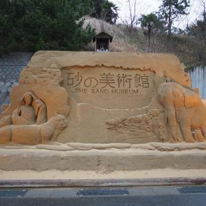 砂の美術館のプロジェクションマッピング