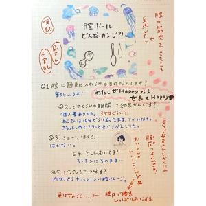 acoと春菜のマナデルゥ インスタライブ編#05  膣ボール、どんなかんじ?