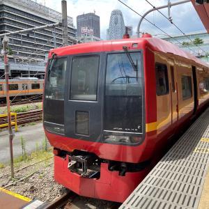 TOBU line the limited express