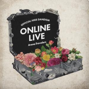 オンラインライブ!