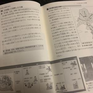 小5歴史テスト勉強。
