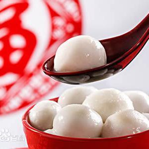 ♡中華圏では元宵節に○○を食べると家族円満になる!?♡