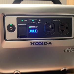 【お出かけ】あのホンダがオーディオに進出!?自動車メーカーがガチで作ったオーディオ用バッテリー「LiB-AID E500 for Music」を試してみよう!