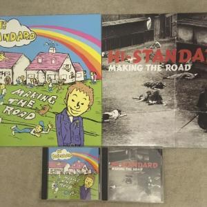 原点にして頂点。Hi-STANDARD「MAKING THE ROAD」国内版・輸入版・CD盤・アナログ盤聴き比べ!