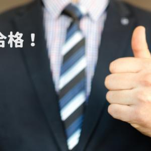 広島カープから移籍した福井優也が良さそう...