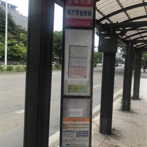 宮城県運転免許センターへ仙台市役所前からアクセスする方法