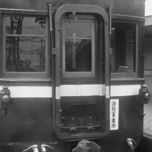 南海電鉄、高野山電気鉄道の写真