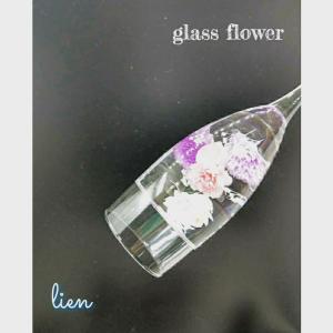 グラスフラワー