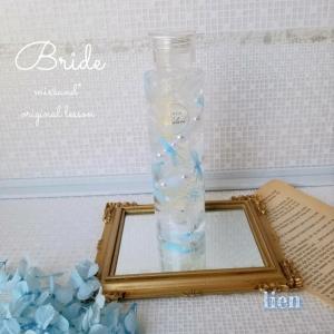 ~Bride~ハーバリウム.