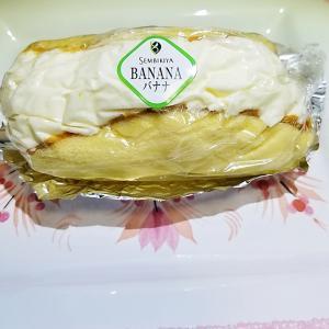 管理人イチオシ!!378円でメッチャおいしい!大きなバナナと濃厚クリームの千疋屋総本店バナナオムレット