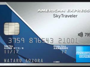 一番お得な?クレジットカードについてリサーチしてみた。