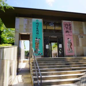 47. 人出は少なく、とても低リスクでした- 岡田美術館(神奈川県足柄下郡箱根町)