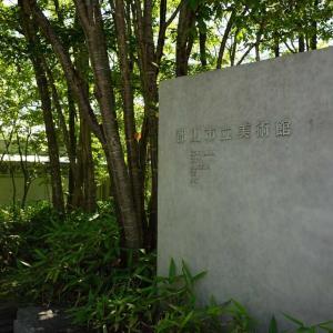 32. 福島のど真ん中の山の中 - 郡山市立美術館(福島県郡山市)