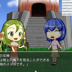 【RPGツクールMV】ピクチャー使いすぎで、描いた絵が一部ボツに【ゲーム制作】