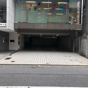 駐車場利用について