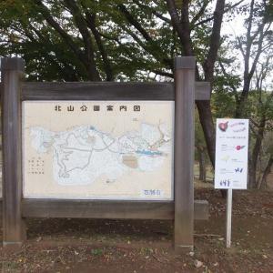 笠間市内の北山公園の紅葉が見頃
