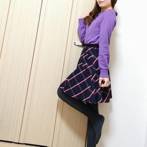 紫ニットとチェックスカートのきれいめママコーデ