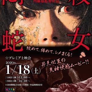 ★【生放送みてね】内藤慈さんがゲストです ヾ(*´∀`*)ノ