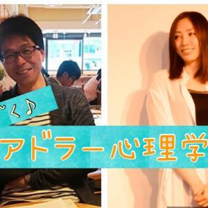 【生放送みてね】武井陽子さんがゲストです ヾ(*´∀`*)ノ