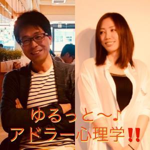 """★【生放送見てね】植松俊さんがゲストで登場 ヾ(*´∀`*)ノ"""""""